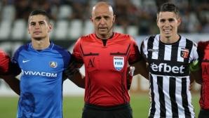 """Капитанът на """"сините"""" изтъкна няколко причини, поради които Левски падна в Пловдив (видео)"""