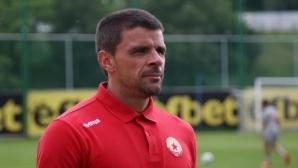 Вальо Илиев фаворит за старши треньор на Дунав