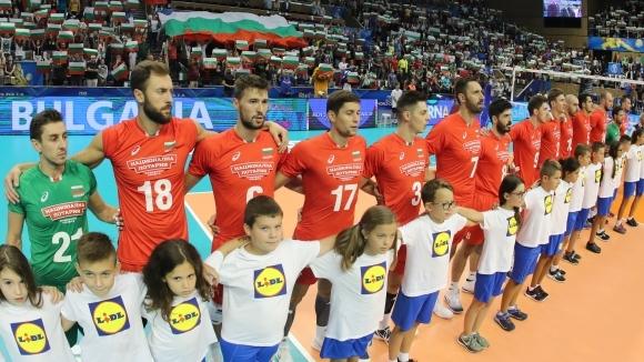 Кошмарни съперници за България във втората фаза на Световното в София