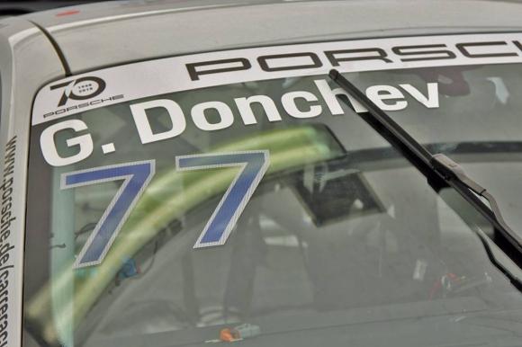 """Георги Дончев се пуска """"на пълна газ"""" в Carrera Cup"""