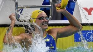 Чупков и Сострьом водят за Световната купа