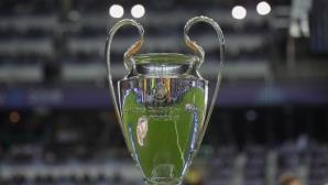 Огромни суми ще се раздават в Шампионската лига, точката струва почти милион евро