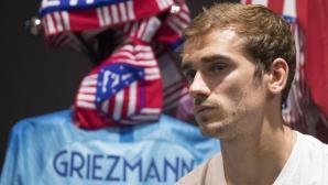 Интервюто с Гризман: Вече съм до Меси и Кристиано