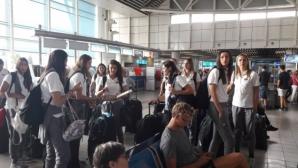 Волейболните националки заминаха за Япония