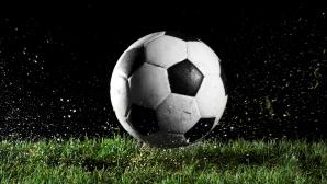 Четирима ранени на мач в Перу