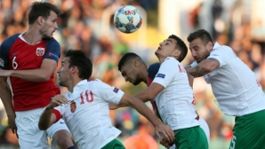 Билетите за България - Кипър с 25% намаление от днес