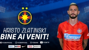 Златински: Нямаше как да откажа на Стяуа