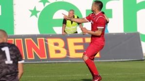 Божинов е играч №1 на 8-ия кръг в Първа лига