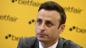 Бербатов посочи фаворитите си за Шампионската лига