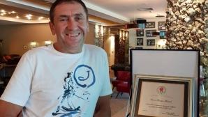 """БФТенис връчи благодарствен плакет на Младен Матеев, собственик и управител на """"Изида"""" ООД"""