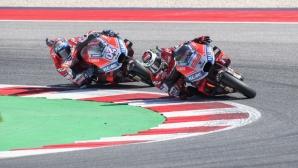 Ducati нямат право на грешка (графикът за ГП на Арагон в MotoGP)