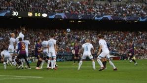 Барселона с най-слабо посетен мач в ШЛ от близо 16 години