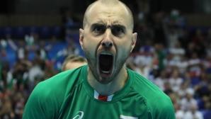 Ясни са съперниците на България за втората фаза на СП в София