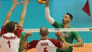 Николай Учиков: Не ни достигна малко късмет
