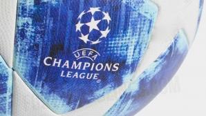Всички резултати и голмайстори от втория ден на груповата фаза в Шампионската лига