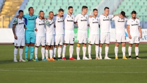 Проблеми в Славия преди мача с Черно море