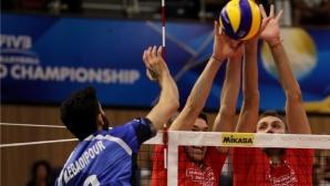България започва срещу Иран в София