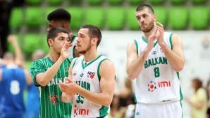 Балкан с първа победа в Сърбия