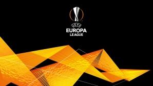 Резултати и голмайстори от първите мачове в групите на Лига Европа