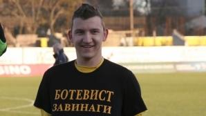 Тодор Неделев влезе в конфликт с фенове на Ботев Пд: Като си тръгна някой ден в кого ще се оглеждате!?