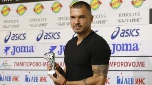 Божинов: Не очаквах, че ще дебютирам с гол