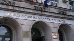 Министерството на младежта и спорта ще има представител в Брюксел