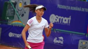 Две българки с победи на старта на международния турнир в Добрич