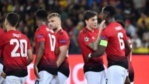 Йънг Бойс - Манчестър Юнайтед 0:0 (гледайте тук)
