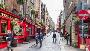 Ирландия ще се вкючи в общата кадидатура за домакинство на Мондиал 2030
