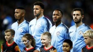 Манчестър Сити постави антирекорд в Шампионската лига