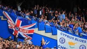 Гръцки фенове атакували привържениците на Челси в Солун