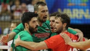От какви позиции стартира България в групата в София?