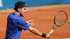 Васко Младенов се класира за първия кръг в Тунис