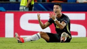 Решават санкцията на Роналдо на 27 септември