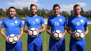 Арда с послание към младите българи: Спортувайте и мечтайте! (Видео)