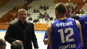Нов треньор в Спартак
