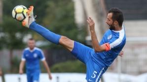 Шест горещи битки във Втора лига - първите голове паднаха, следете всичко в Sportal.bg