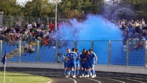 Арда - Черноморец (Балчик) 1:0