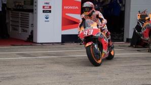 Маркес поведе пред Лоренсо във втората тренировка от MotoGP