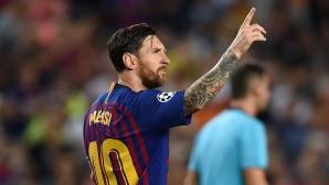 Футболни емоции от Испания, Италия и Холандия през уикенда в ефира на MAX Sport