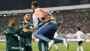 Палмейрас на крачка от полуфинал за Либертадорес