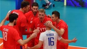 Русия отнесе Холандия и запази шансове за финалите