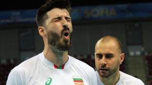 Страхотна България взе много ценен успех срещу Иран (видео + галерия)