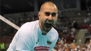 Валентин Братоев: Важно е, че затворихме мача в третия гейм, другото не е важно (видео)