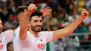 Героят на България: Беше важно да играем добре! САЩ е доста по-тежък съперник (видео)