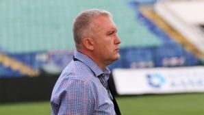 Киров: Загубата от Байер няма да повлияе на Лудогорец