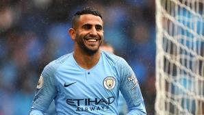 """Кардиф - Манчестър Сити 0:4, първи гол на Марез за """"гражданите"""", гледайте на живо тук!"""
