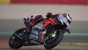 Лоренсо спечели полпозишън в MotoGP, Роси се свлече до 18-о място