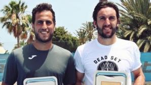 Васко Младенов спечели титлата на двойки в Тунис