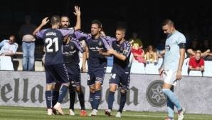 """Селта пропусна да се изравни с Реал Мадрид след луд мач на """"Балаидос"""" (видео)"""